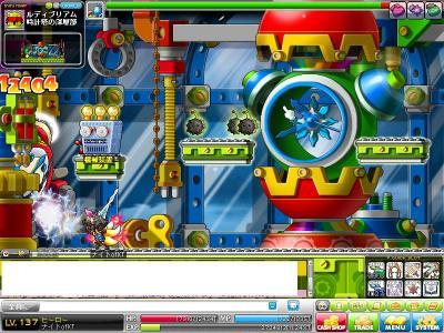 MapleStory 2011-02-03 16-52-12-32