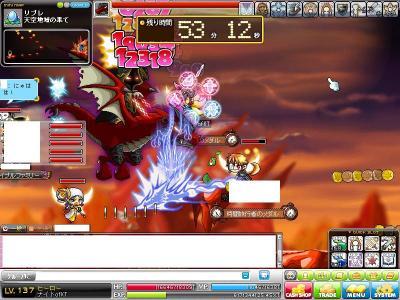 MapleStory 2011-02-04 21-30-44-60