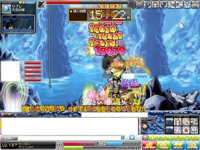 MapleStory 2011-02-04 21-39-37-37