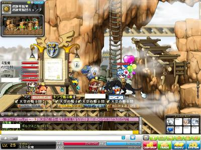 MapleStory 2011-02-05 16-44-58-84