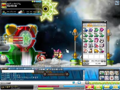 MapleStory 2011-02-06 22-30-32-20