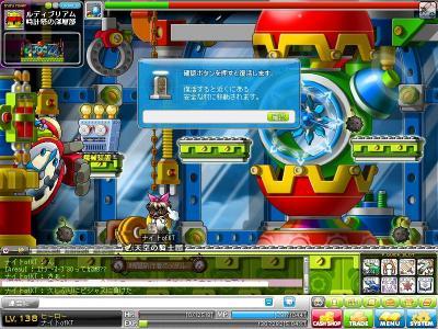 MapleStory 2011-02-12 15-30-32-71