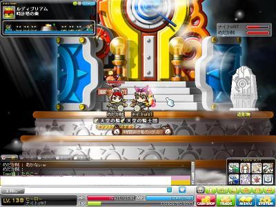 MapleStory 2011-02-13 21-14-20-09