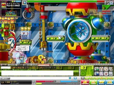 MapleStory 2011-02-13 21-19-41-87