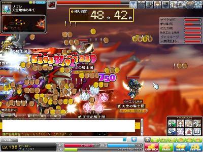 MapleStory 2011-02-13 22-14-34-34