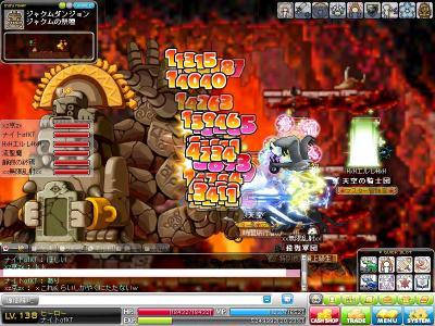 MapleStory 2011-02-14 18-47-14-14