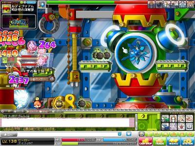 MapleStory 2011-02-14 21-01-13-39