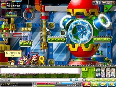MapleStory 2011-02-16 22-11-51-73