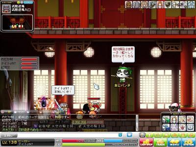 MapleStory 2011-02-18 23-24-35-04