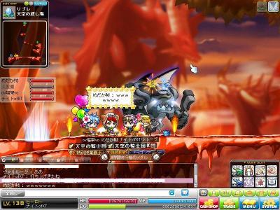 MapleStory 2011-02-15 23-18-11-10