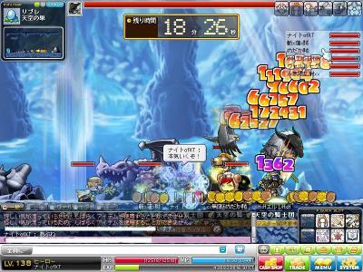 MapleStory 2011-02-13 22-24-14-48