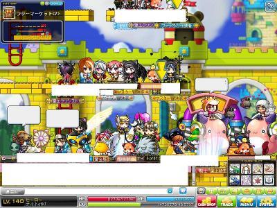 MapleStory 2011-03-23 22-51-01-92