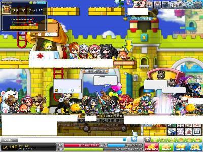 MapleStory 2011-03-23 23-00-23-90