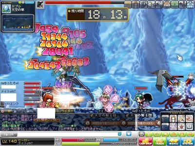 MapleStory 2011-03-24 14-13-09-50