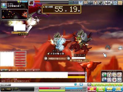 MapleStory 2011-03-24 14-55-11-10