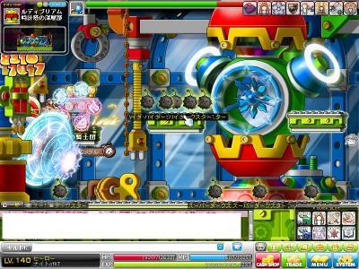 MapleStory 2011-03-27 18-22-22-95