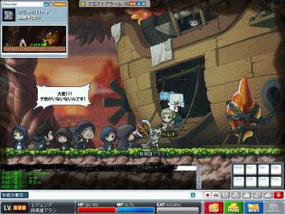 MapleStory+2009-12-31+23-16-27-42_convert_20100101080353.png