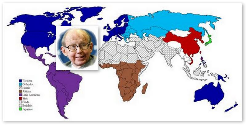 文明の衝突