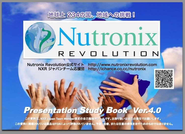 StudyBook1