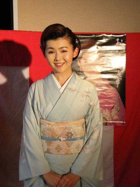 小桜舞子2