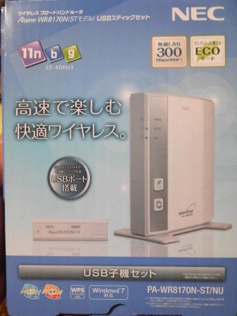 KC3O0014.jpg