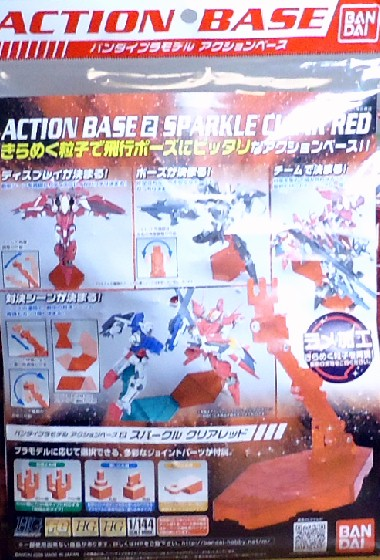 ACTION-BASE-2.jpg