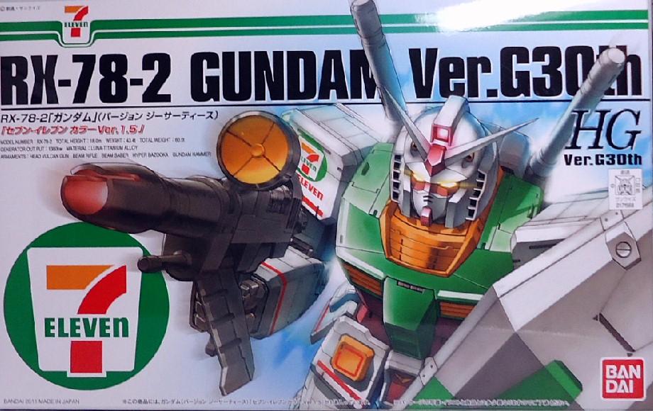 HG-7-GUNDAM.jpg