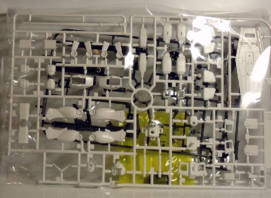HG-7-GUNDAM_2.jpg
