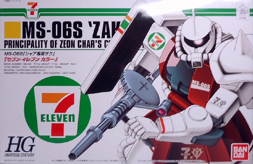 HG-CHAR_S-7-ZAKU2.jpg