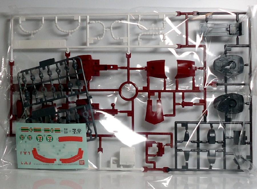 HG-CHAR_S-7-ZAKU2_1.jpg
