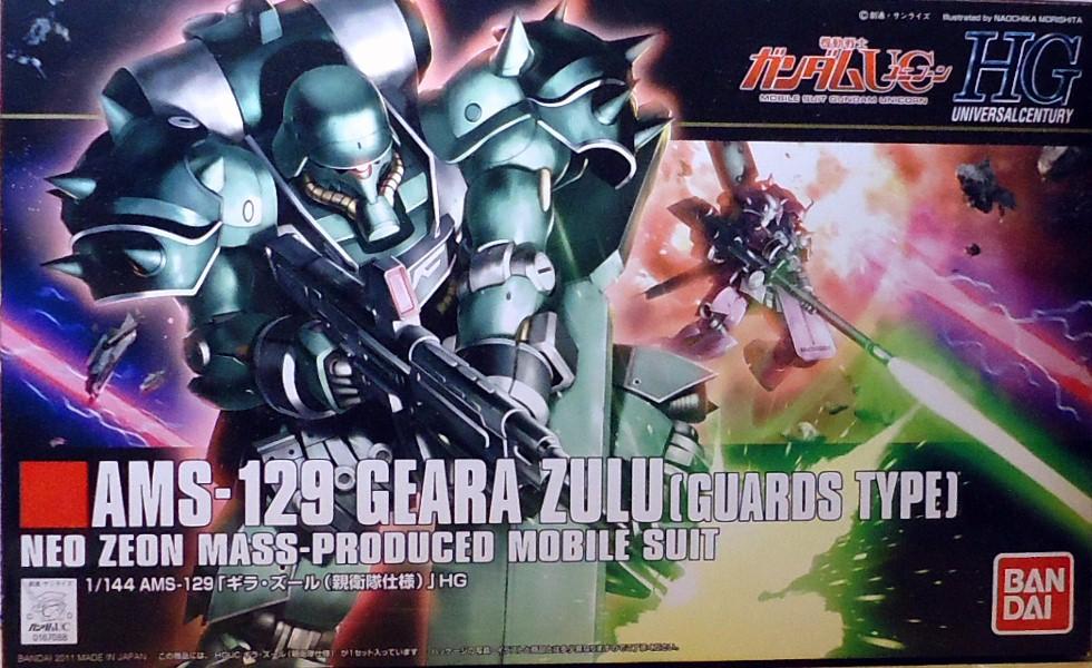HG-GEARA_ZULU.jpg