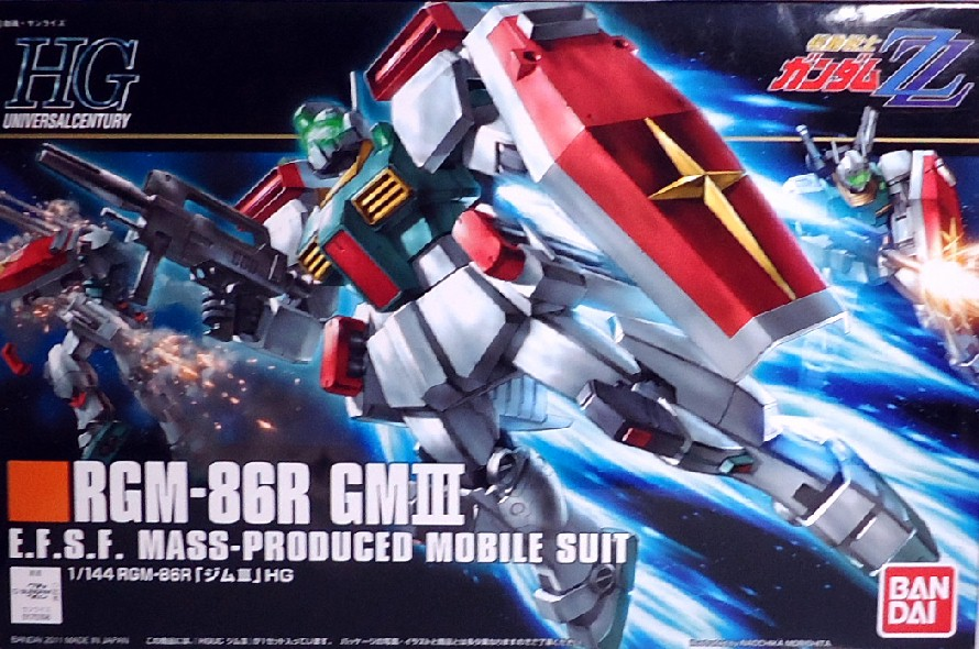 HG-GM3.jpg
