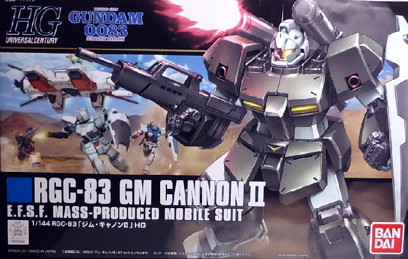 HG-GM_CANNON-2.jpg