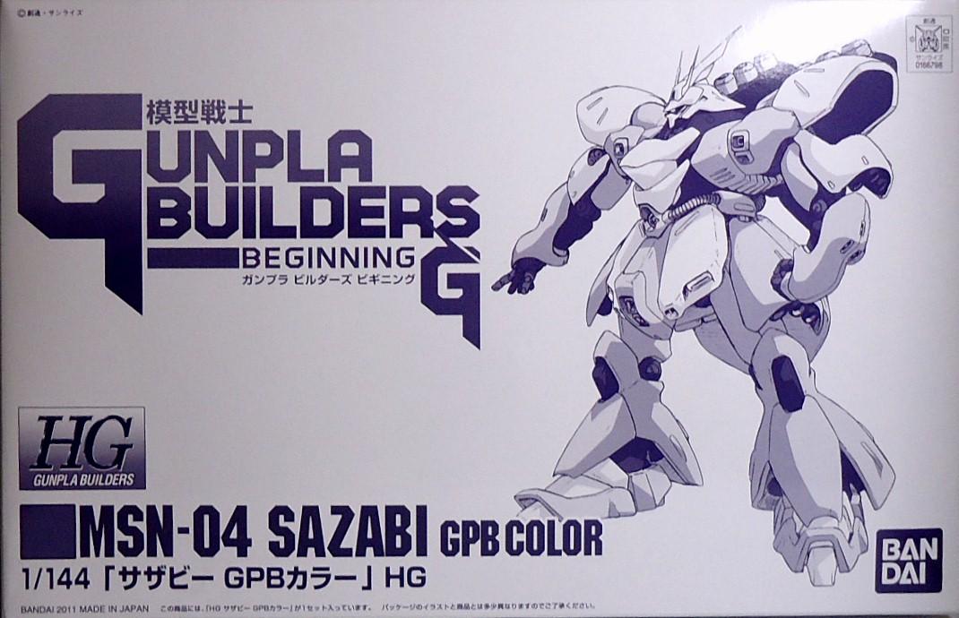 HG-SAZABI-GBP.jpg