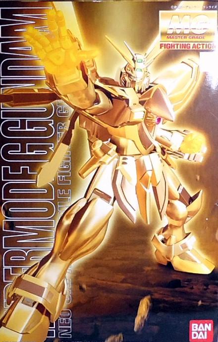 HYPERMODE-GOD-GUnDAM.jpg