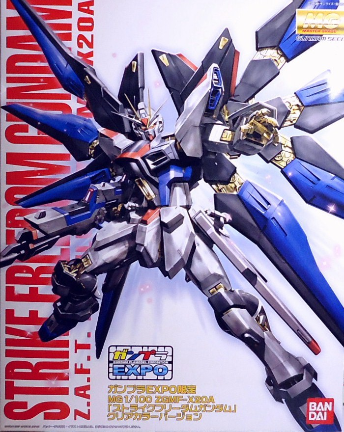 MG-CLEARCOLOR-STRiKEFREEDOM.jpg