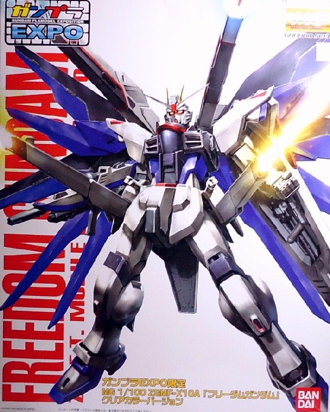 MG-ClearColor-Freedome.jpg