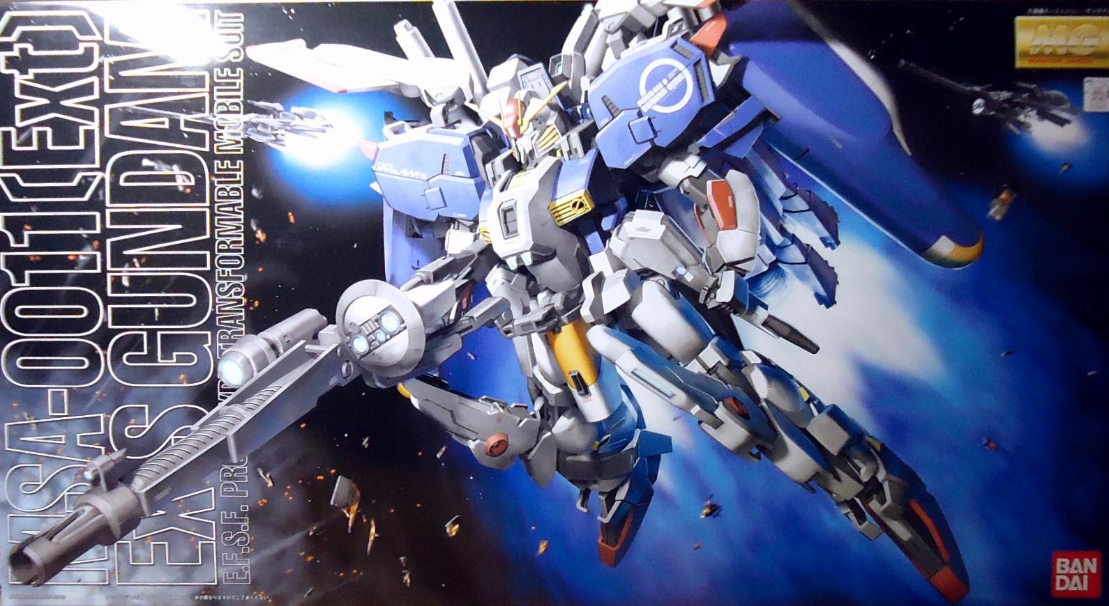MG-EX-S.jpg