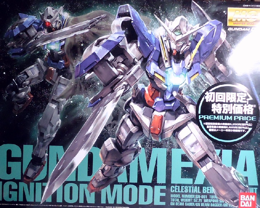 MG-EXIA-IGNITION.jpg