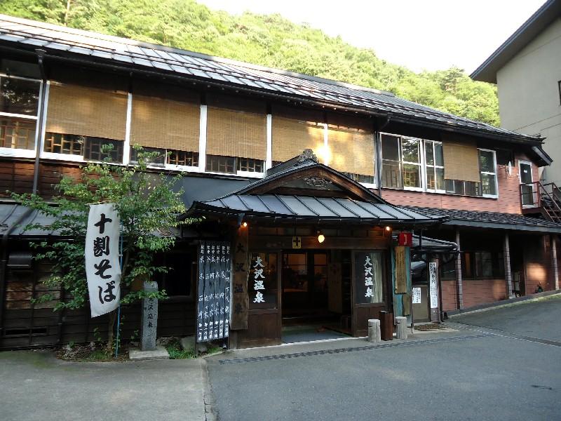 OOSAWA-ONSEN1.jpg