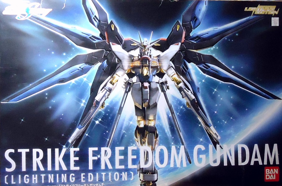STRIKE_FREEDOM-LIGHTNING.jpg