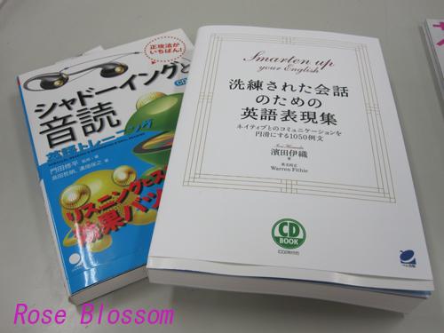englishbooks.jpg