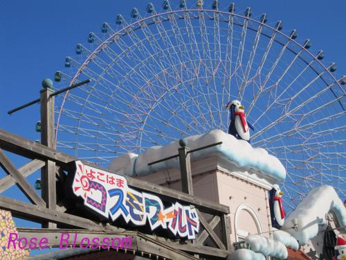 minatomiraipark.jpg