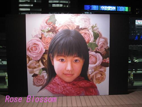 rosegarl.jpg