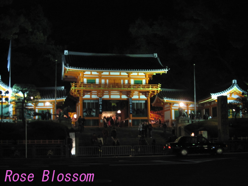 yasakamon0102.jpg