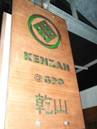 2009_12220006.jpg