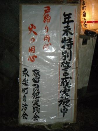 2009_12260092.jpg
