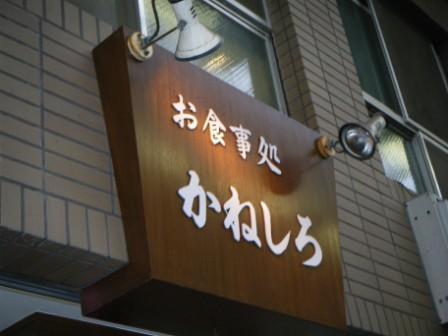 2009_12280191.jpg