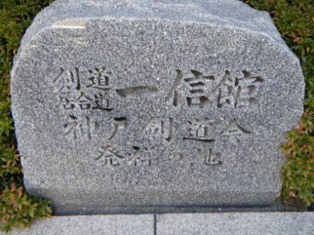 2009_12280200.jpg