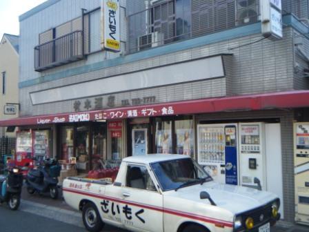 2009_12310012.jpg